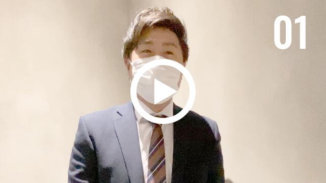レビュー ダイエット 男性インタビュー