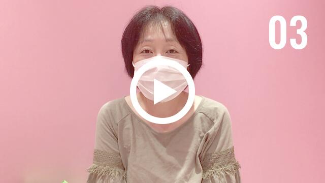 利用者の声 インタビュー動画
